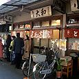 32_dai_wa_sushi