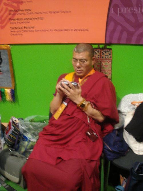 Tibetantextmessaging_4